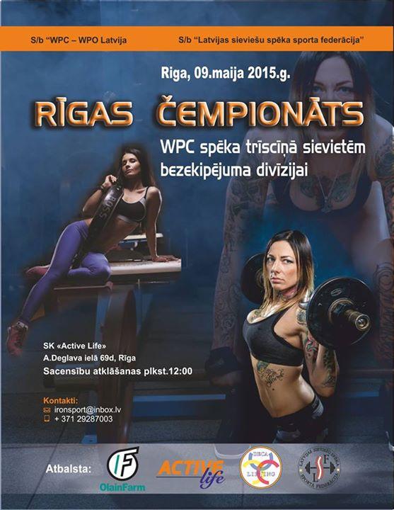 WPC_Riga_2015
