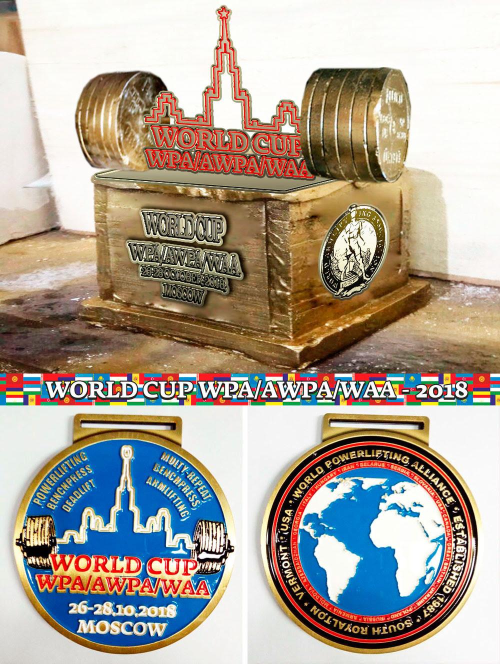 2018. gada WPC Pasaules kauss